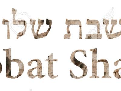 Qual o significado do Shabat?