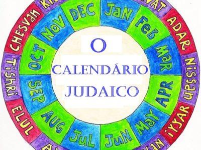 Calendário Judaico 5778