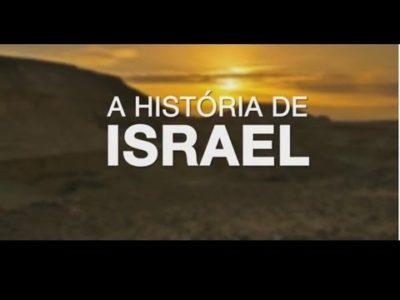 A História de Israel – de 1948 até hoje