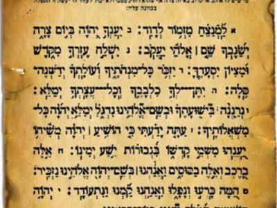 Báal Shem Tov e os Salmos