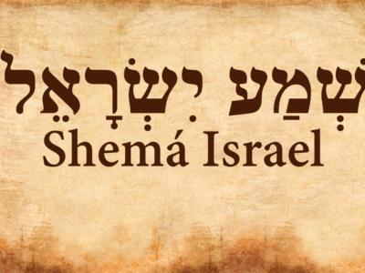 Programa Shema Israel – Bereshit