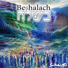 Parasha Beshalac