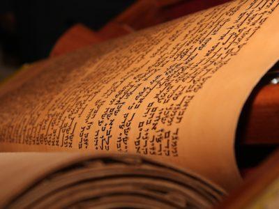 A Torah