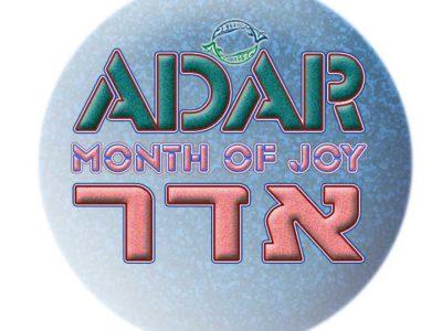 9 Coisas que você provavelmente não sabe sobre o mês de Adar