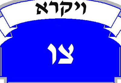 Parasha Tzav (Ordena)
