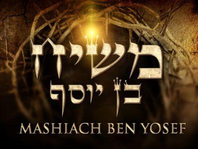 A Profecia Oculta: O Messias Oculto No Tanach