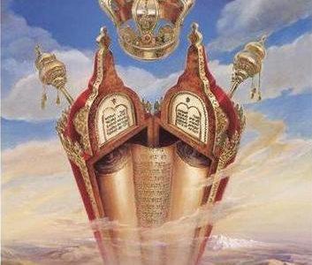 Uma visão mais profunda sobre a entrega da Torah