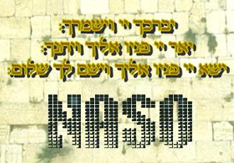 Parasha Naso
