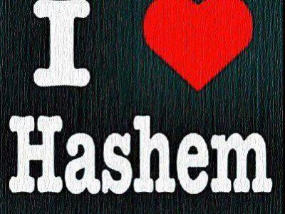 HASHEM está conosco!