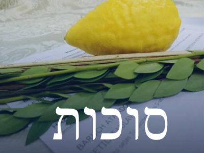 Festival das cabanas para judeus e gentios
