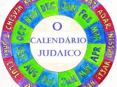 Calendário judaico 5780