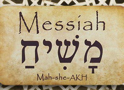 Tudo sobre o Messias